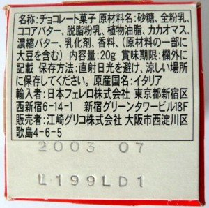 P1120411