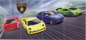 Lamborghini_DV
